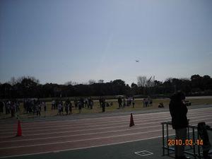 2010_3_14