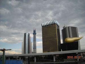 20100527_1
