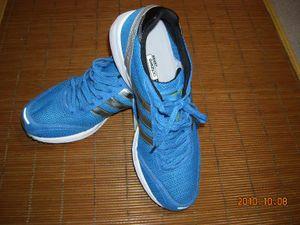 2010_10_08_shoes1