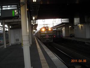 2011_04_06_3