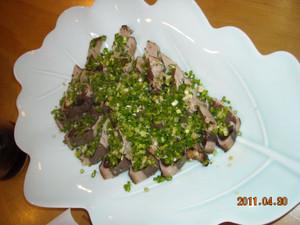 2011_04_30_02