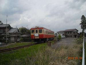 2011_05_01_02