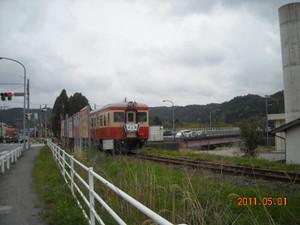 2011_05_01_03
