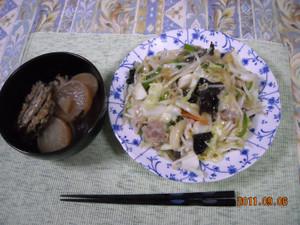 2011_09_06
