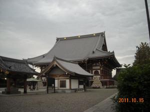 2011_10_15_03