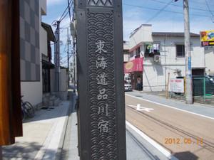 2012_05_13_01