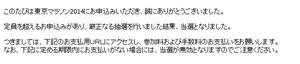 2013_09_26_03