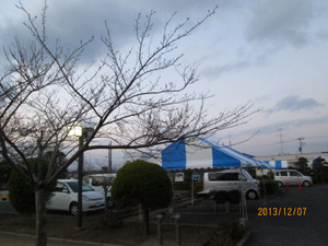 2013_12_07_05
