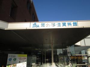 2013_12_21_03