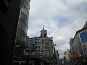 2014_01_05_08