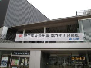 2014_03_21_00