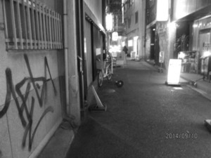 2014_09_10_03