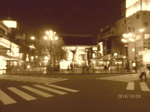 2014_10_09_06
