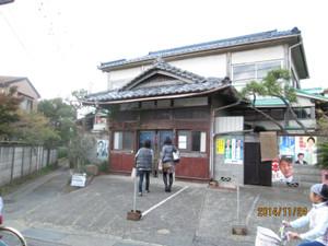 2014_11_24_06
