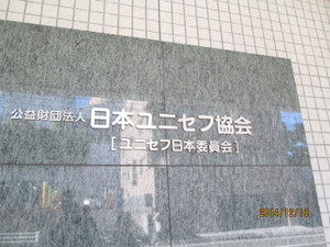 2014_12_13_01