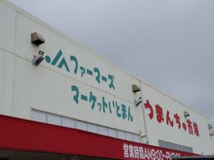 2016_01_04_09