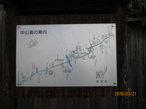 2016_07_20_03