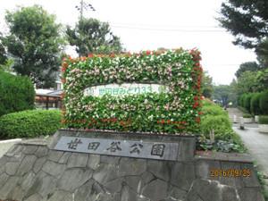 2016_09_25_02