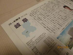2016_10_04_01